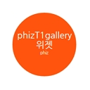 phiz T1 gallery 위젯